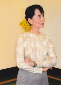 Aung San Suu Kyi Leadership Profile